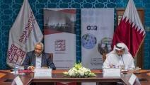 مذكرة تفاهم بين معهد الدوحة للدراسات العليا وكلية المجتمع في قطر (معهد الدوحة)