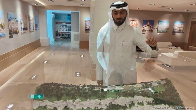 كتارا للضيافة في قطر 2 (العربي الجديد)